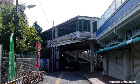 新京成電鉄 高根木戸駅