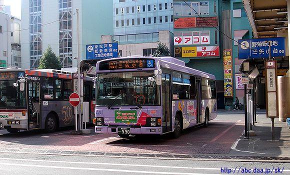 ここからは、いつもの松戸駅東口の風景。�@乗り場に、[松1]野菊野団地... 松戸新京成バス 松