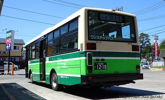 秋田中央トランスポートの元新京...